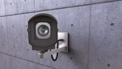 This picture shows a surveillance camera.